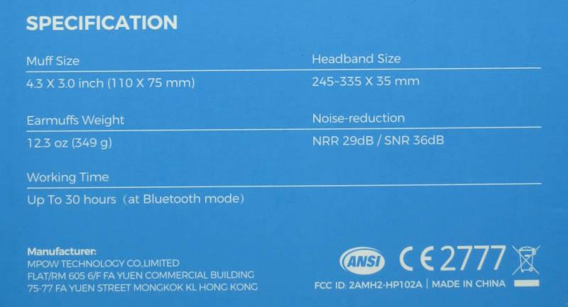 Mpow-HP102A-specs